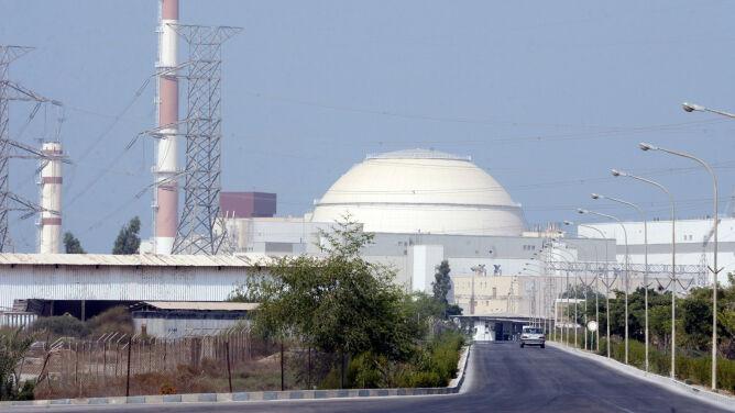 Trzęsienie ziemi w pobliżu elektrowni atomowej